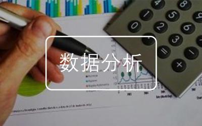 网页数据分析类封面